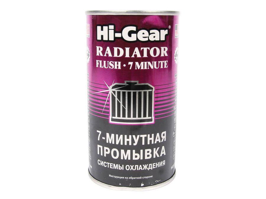 """Жидкость для промывки системы охлаждения (325 мл) """"Hi-Gear"""" 7 мин"""
