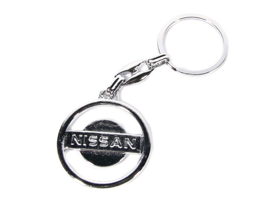 """Брелок для ключей """"Nissan"""""""