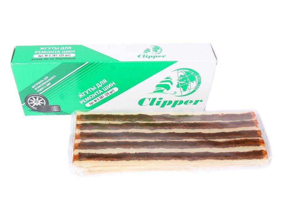 """Жгут для ремонта шин коричневый (205мм) """"Clipper"""""""