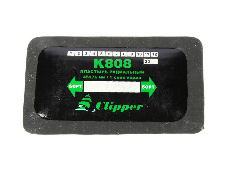 """Пластырь для шин К-108 (45*75мм) """"Clipper"""""""
