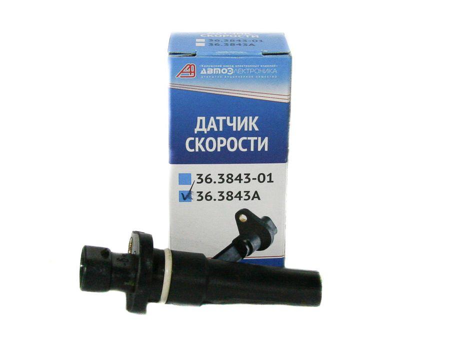Датчик скорости 1118 Автоэлектроника ООО (г.Калуга)