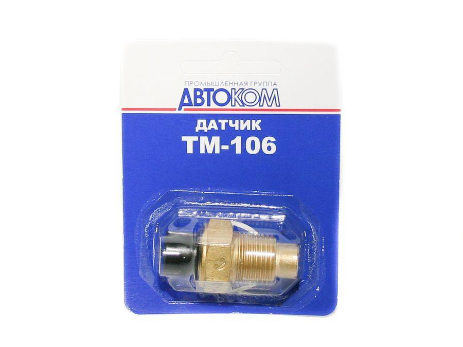 Датчик ТМ-106 температуры охл.жидкости на указатель 2101-15 (г.Калуга) ИУ