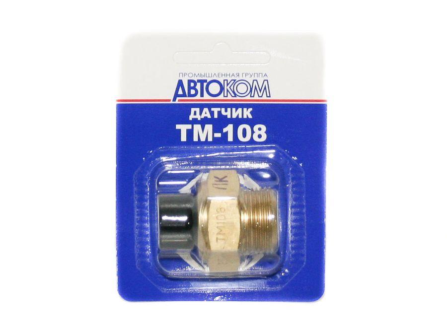 Датчик включения вентилятора ТМ-108 на 2103-07,3110,3302 (92-87) (Автоприбор г.Калуга)