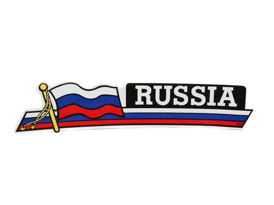 "Наклейка ""RUSSIA-кораблик"""
