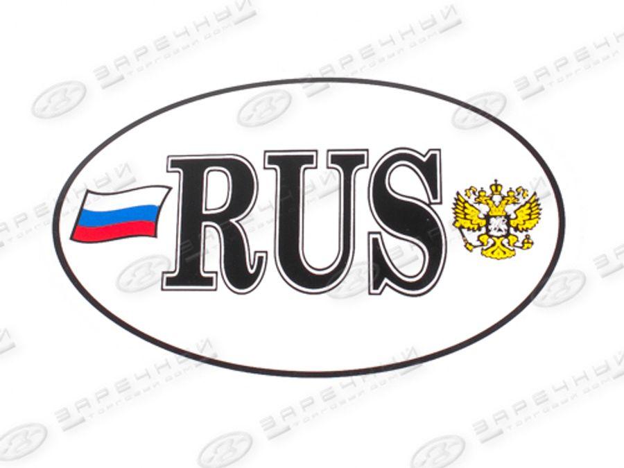 """Наклейка """"RUS-черно-белый гол-й"""""""