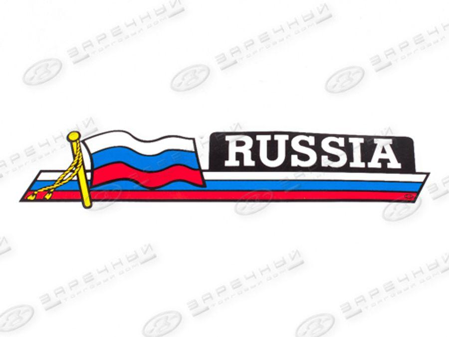 """Наклейка """"RUS-кораблик"""""""