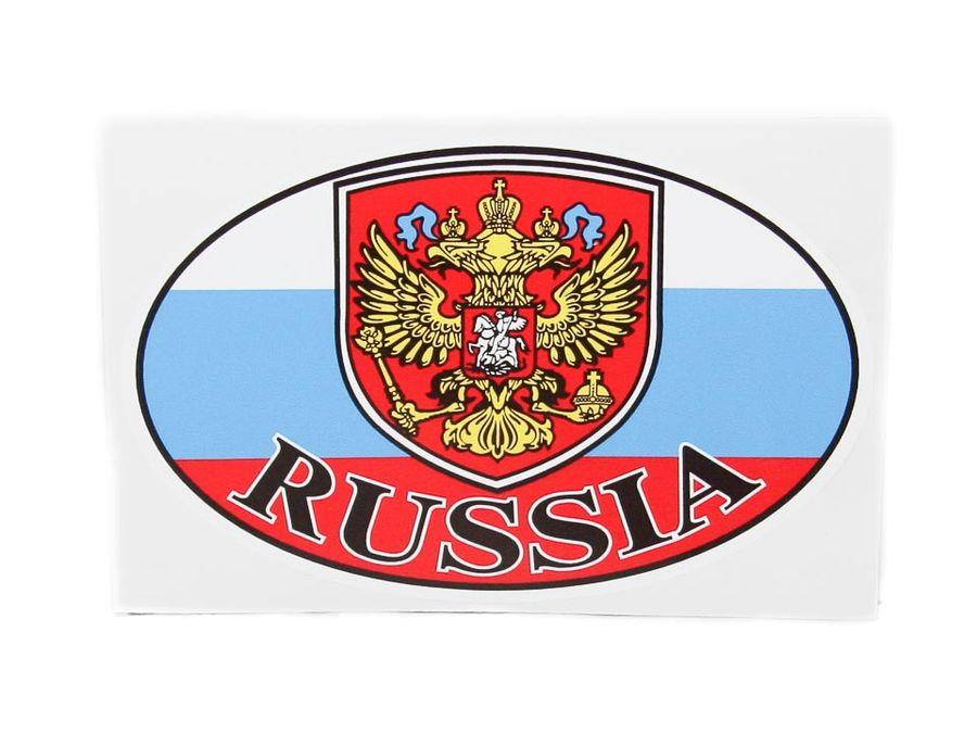 """Наклейка """"RUS"""" большая"""