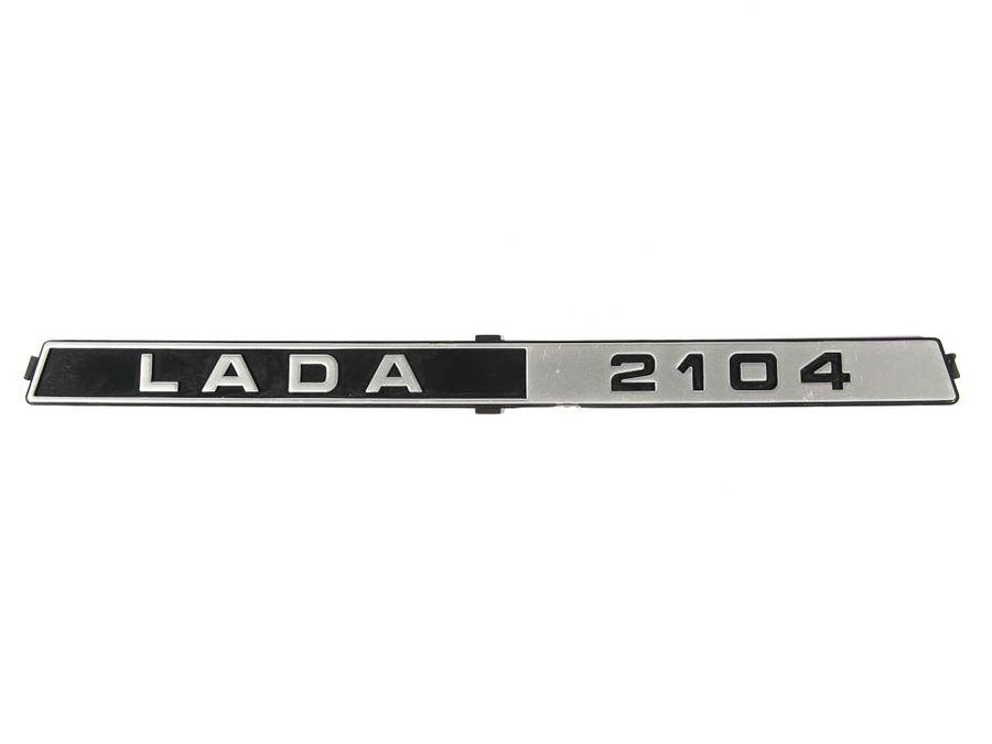 """Орнамент """"LADA 2104"""""""