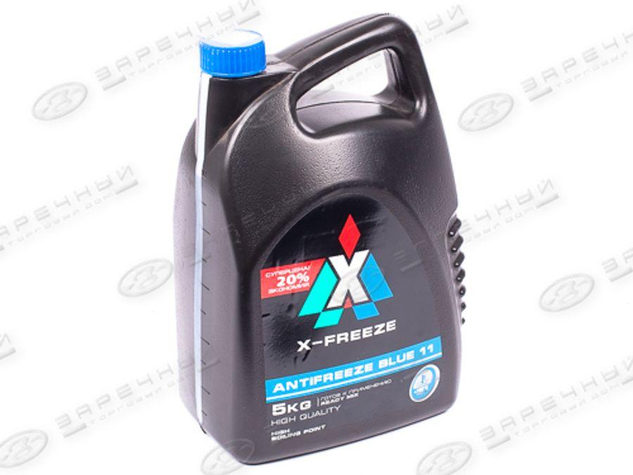 Антифриз Drive X-Freeze (Тосол-Синтез) 5кг (синий) G11(-45)
