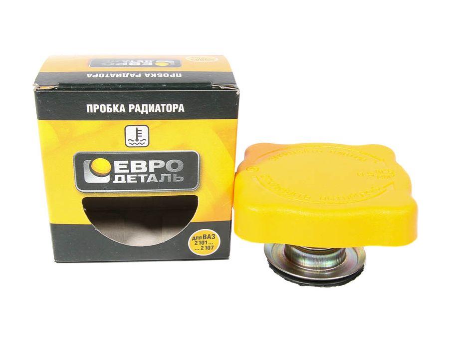 """Крышка радиатора 2101-07, 21,213,УАЗ,М-412 (желтая) """"ЕВРОдеталь"""""""