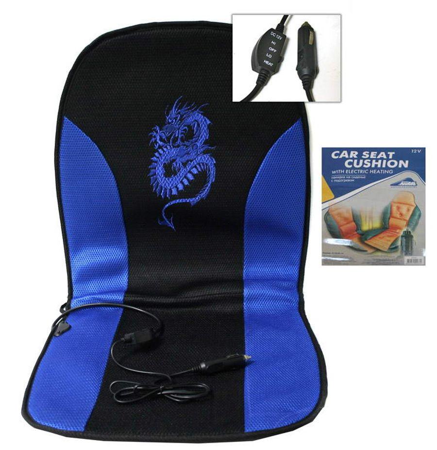 """Накидка на сиденье с подогревом """"Дракон"""" (цвет в ассортименте) с регулятором температуры"""