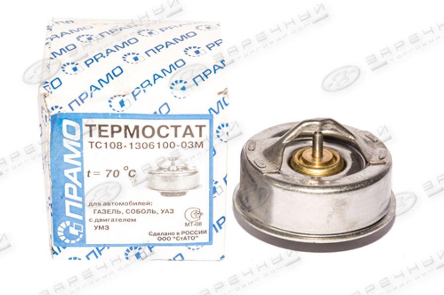 """Термостат УАЗ-3151,3741 дв.УМЗ """"ПРАМО"""""""
