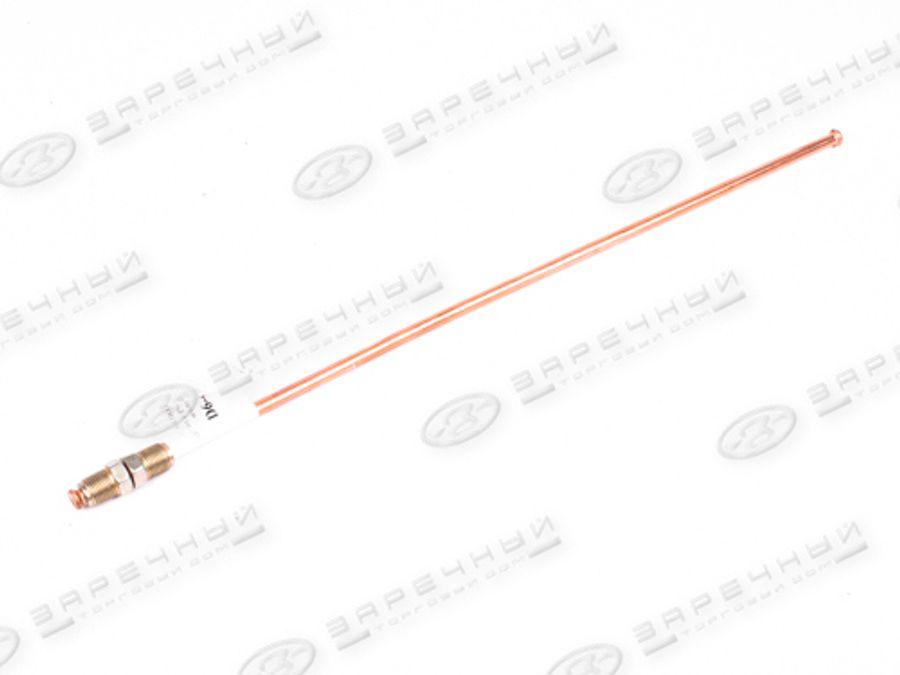 Трубка тормоз. УАЗ 469 от центр. соединителя к лев. перед. шлангу (медь) 40 см