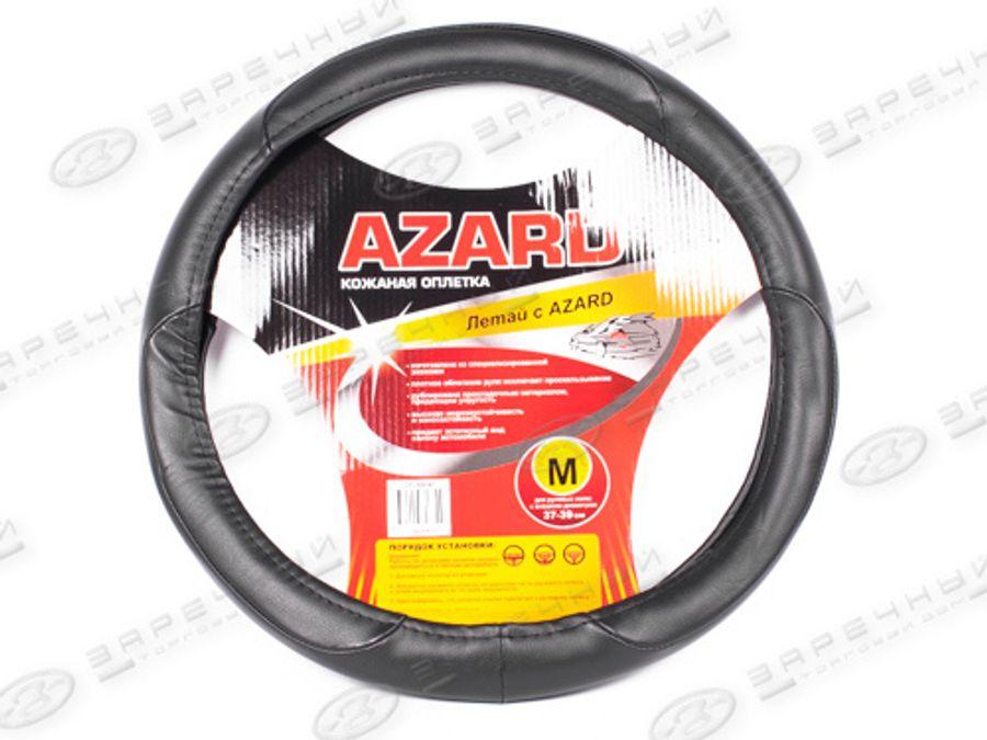 """Оплетка руля """"M"""" d37-39см """"AZARD"""" натуральная кожа"""
