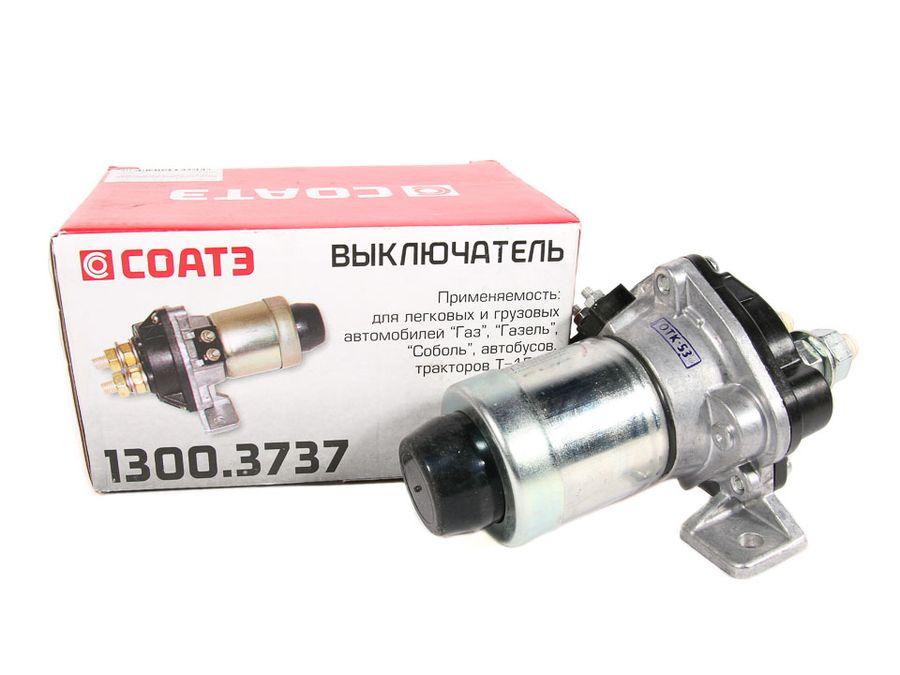 """Выключатель массы дистанционный (12В,50А) 3302,ПАЗ-3205""""СОАТЭ"""""""