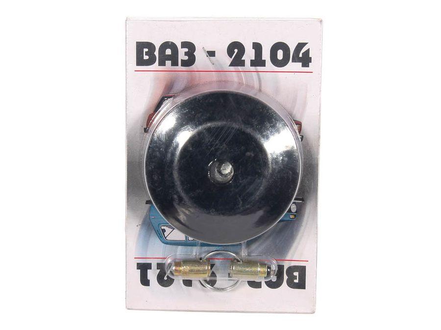 Крышка бензобака 2104 с ключом-эксцентриком (металл.)