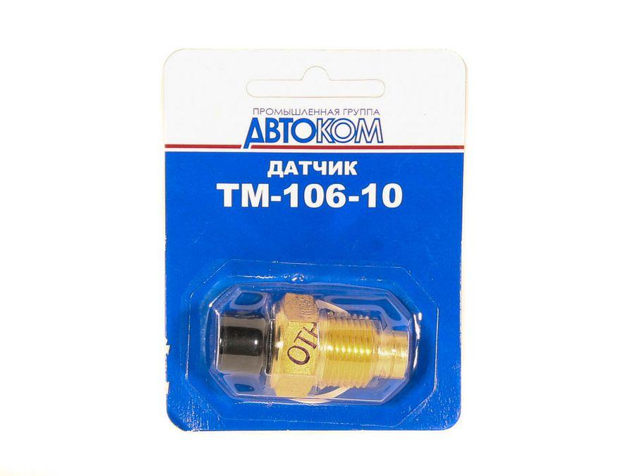 Датчик ТМ-106-10 температуры охл.жидкости на указатель 402,406,514 (Автоприбор г.Калуга)