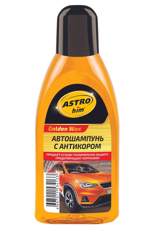 """Автошампунь (500 мл) """"Golden Wax""""  с антикором (концентрат)"""